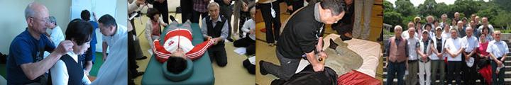 全日本整体師会の活動内容